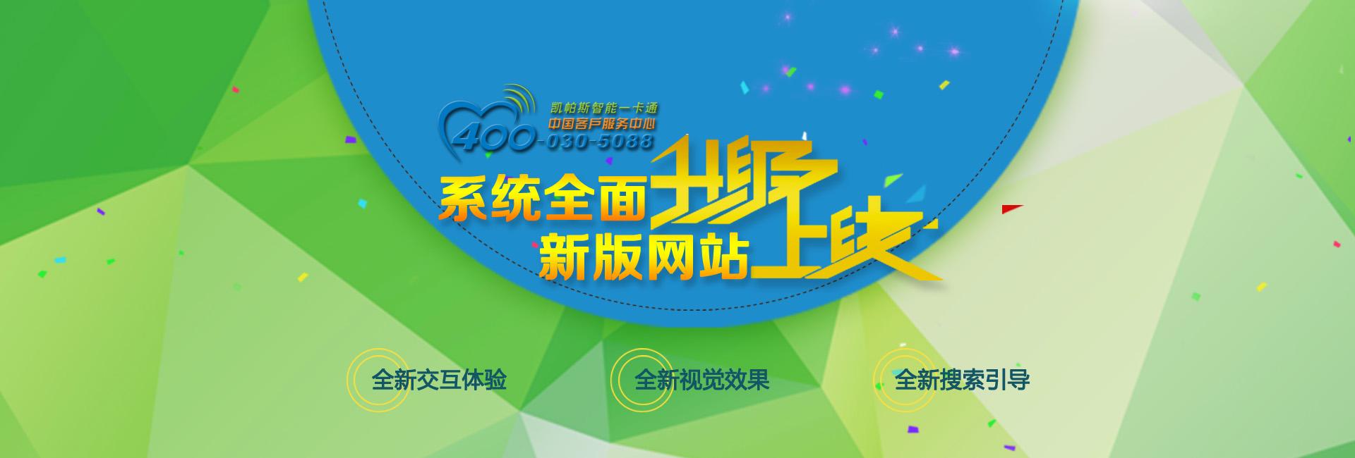 第四届物联网博览会