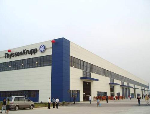 蒂森克虏伯(thyssenkrupp)1995年进入中国,随着业务和生产