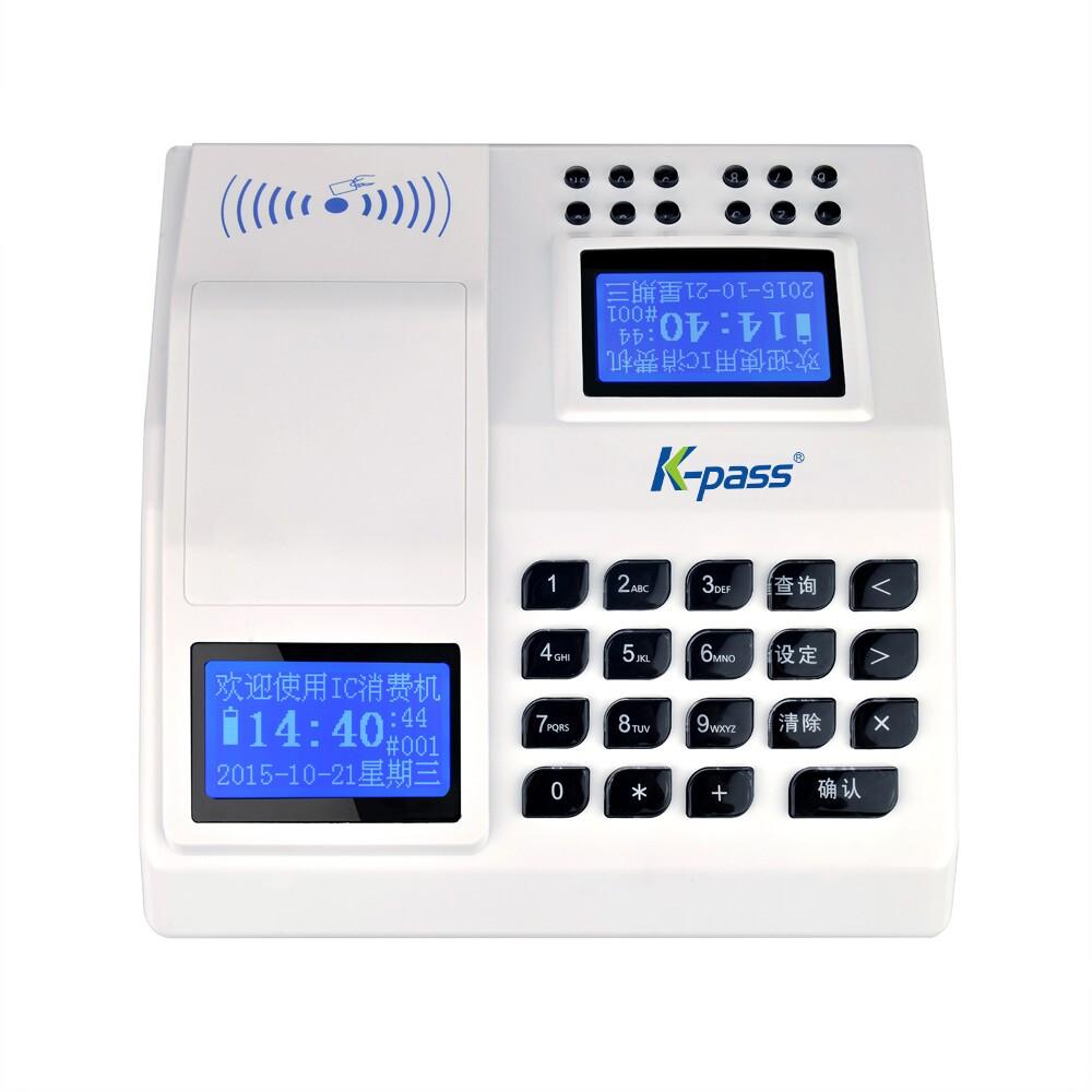 IC卡台式消费机(含打印)